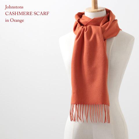 Johnstons スカーフ